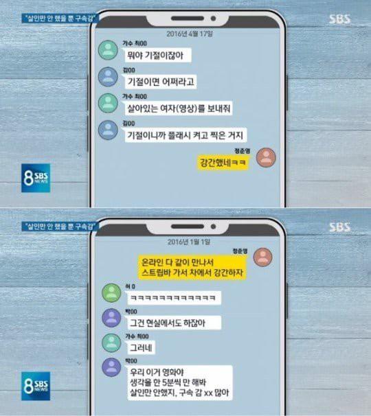 Con số gây sốc: Gần 200.000 tin nhắn bẩn trong điện thoại của Jung Joon Young, mại dâm chỉ là phần ít bị khui ra - Ảnh 2.