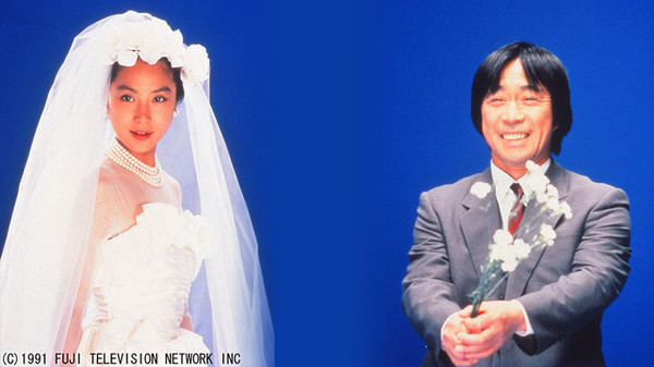 101st Marriage Proposal (Fuji TV /1991)