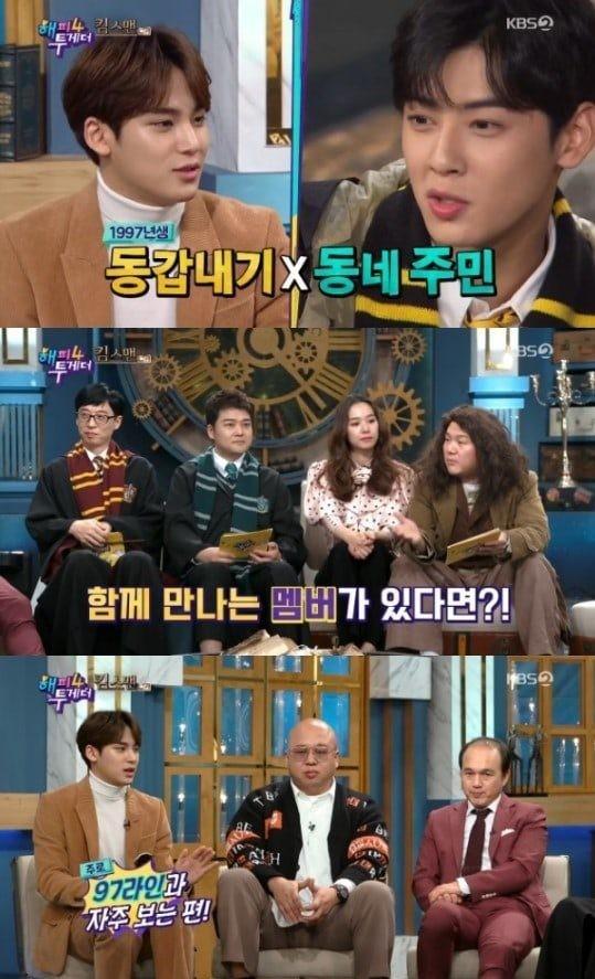 Đây là cách Chanyeol (EXO) kéo mọi người lại với nhau -Cha Eunwoo (ASTRO) vàMingyu (SEVENTEEN) thân thiết