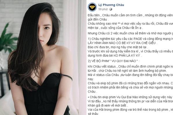 Xót xa khi chứng kiến làn sóng tẩy chay phim mới của Ngọc Trinh, dancer Lý Phương Châu xin cộng đồng mạng hãy nương tay tha thứ-1