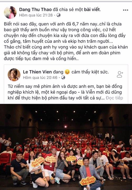 Chỉ vài lời kêu gọi khán giả ngừng tẩy chay phim mới của Ngọc Trinh, Hoa hậu Đặng Thu Thảo bị ném đá không ngẩng nổi mặt-1