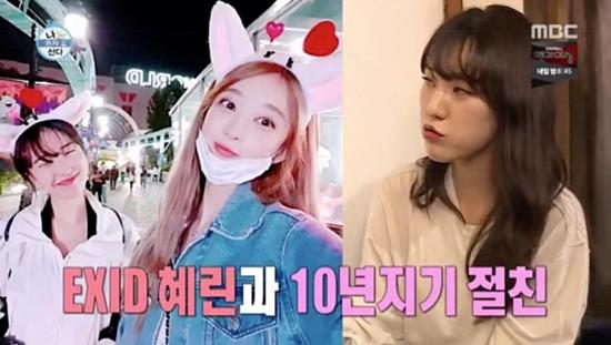 Netizen nhận ra có lẽ nam thần tượng đã có ý đồ xấu khi đưa ra yêu cầu đó. Có thể Seung Ri muốn lôi kéo người nổi tiếng vào đường dây kinh doanh phi pháp và có ý muốn gặp gỡ các nữ idol. Thật may là em gái của nam ca sĩ đã từ chối lời đề nghị.