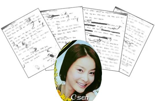 Tập bản thảo Jang Ja Yun viết ra, với mục đích tố tội CEO công ty quản lý và những gã có liên quan, khiến cuộc đời cô thànhbi kịch.