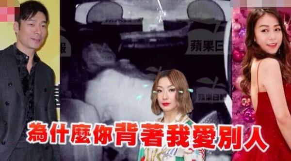 Bạn thân của Huỳnh Tâm Dĩnh tiếp tục tố cáo: Trịnh Tú Văn và Hứa Chí An cho phép đối phương ra ngoài ăn vụng ảnh 0