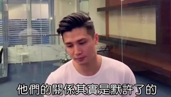 Bạn thân của Huỳnh Tâm Dĩnh tiếp tục tố cáo: Trịnh Tú Văn và Hứa Chí An cho phép đối phương ra ngoài ăn vụng ảnh 2
