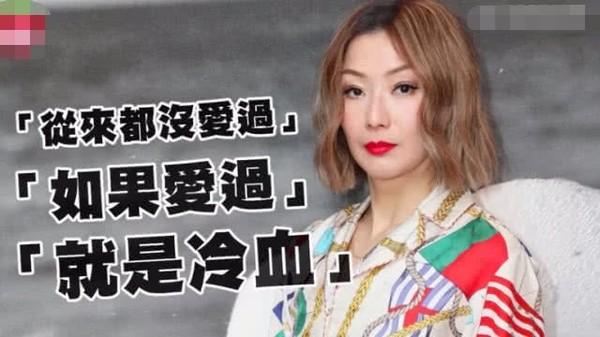 Bạn thân của Huỳnh Tâm Dĩnh tiếp tục tố cáo: Trịnh Tú Văn và Hứa Chí An cho phép đối phương ra ngoài ăn vụng ảnh 4