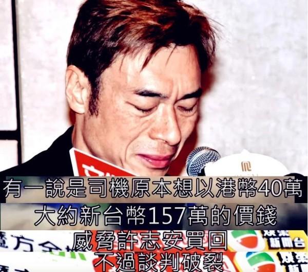 Trịnh Tú Văn đã sớm biết chồng ngoại tình, là người thuê tài xế quay video bắt gian với giá 1,2 tỷ đồng? ảnh 3