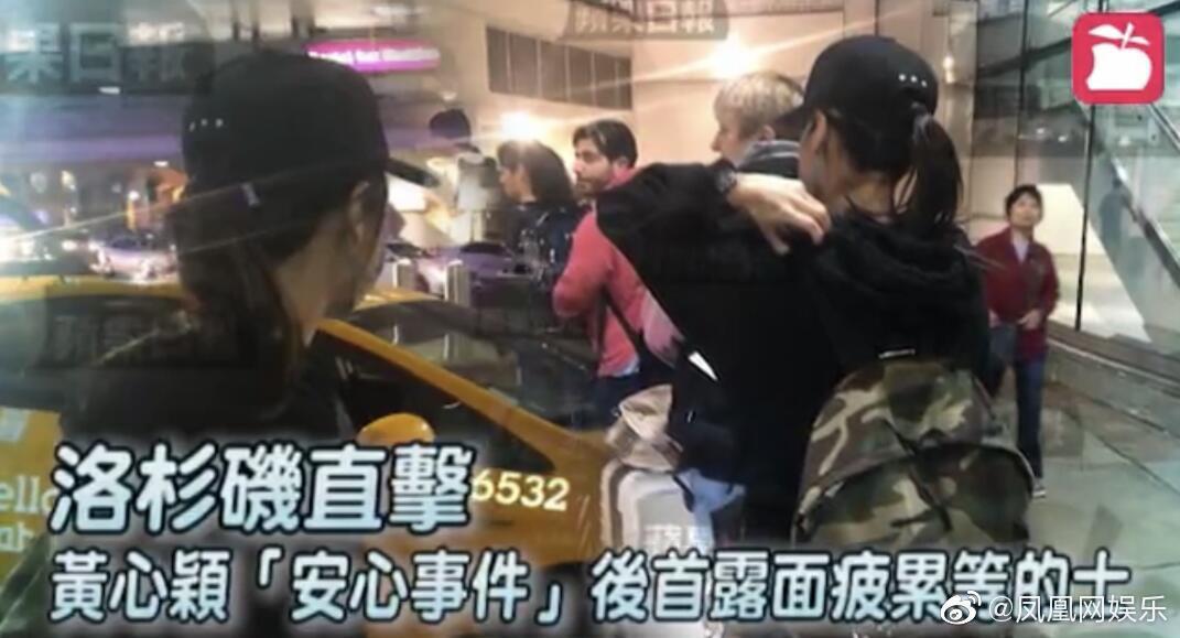 Cuộc tẩy chay tiểu tam lớn nhất lịch sử showbiz Hong Kong: Á hậu tiêu tan sự nghiệp trong chớp mắt! - Ảnh 3.