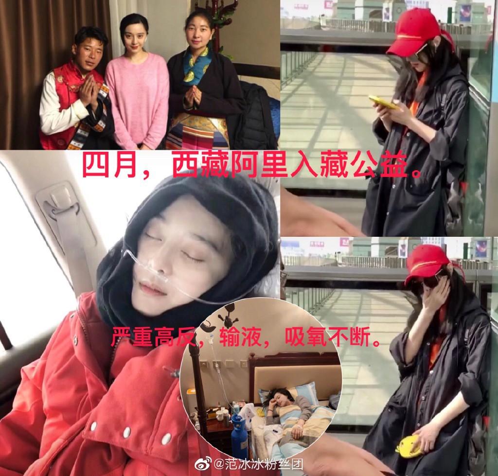 Netizen phản ứng dữ dội, đưa bằng chứng đập lại tin đồn Phạm Băng Băng mang thai nhưng không phải con Lý Thần - Ảnh 4.