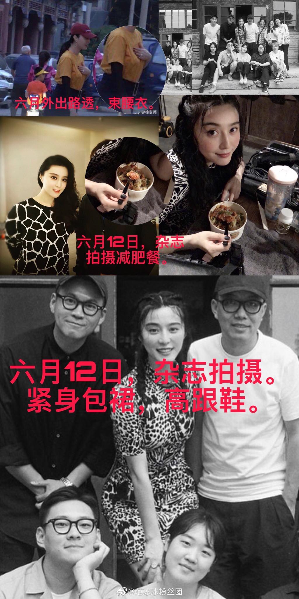 Netizen phản ứng dữ dội, đưa bằng chứng đập lại tin đồn Phạm Băng Băng mang thai nhưng không phải con Lý Thần - Ảnh 6.