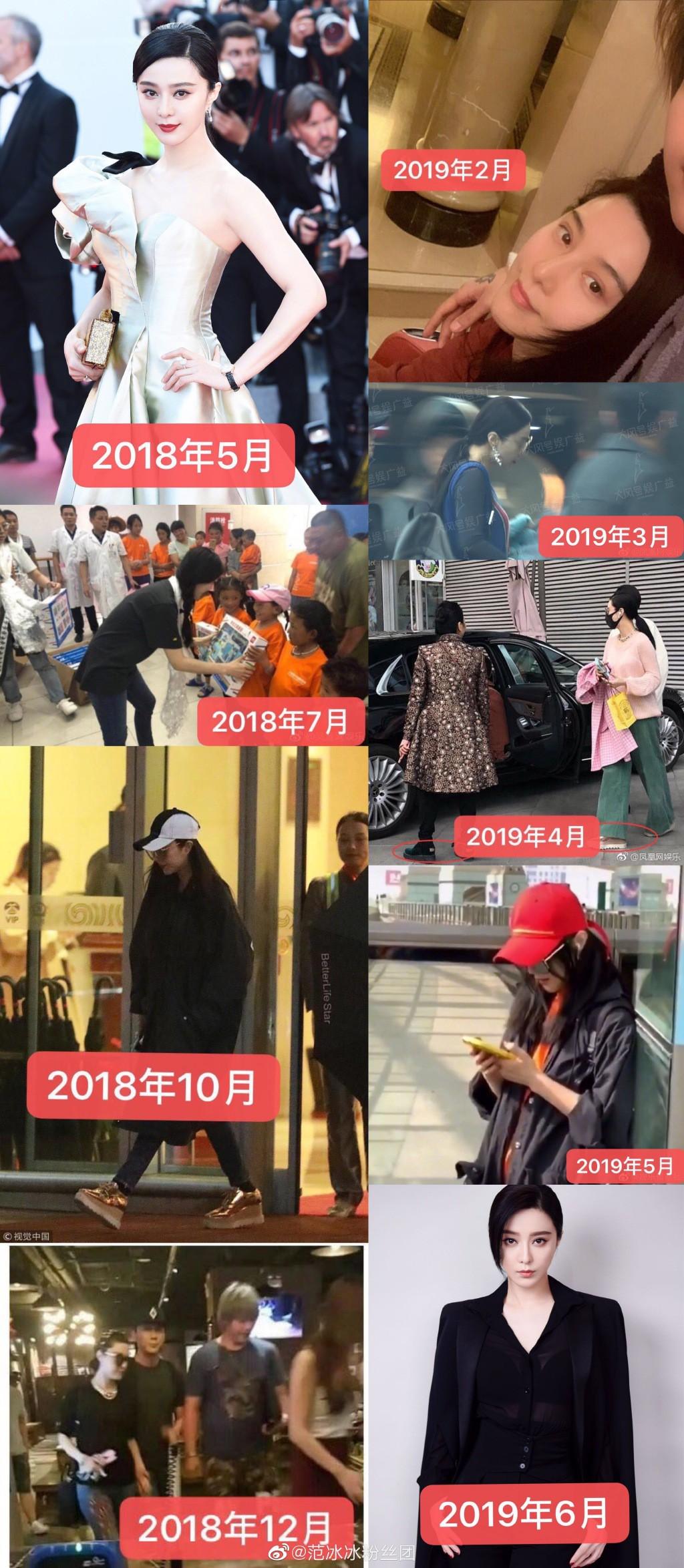 Netizen phản ứng dữ dội, đưa bằng chứng đập lại tin đồn Phạm Băng Băng mang thai nhưng không phải con Lý Thần - Ảnh 8.