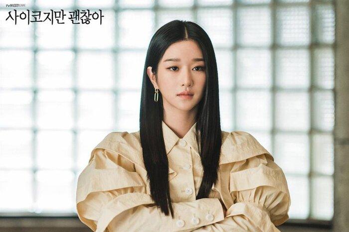 'Điên nữ' Seo Ye Ji