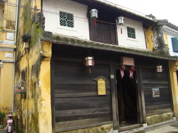 Nhà cổ Tấn Ký.