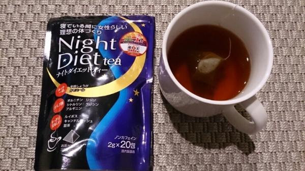 Trà giảm cân Night Diet Tea Orihiro DATE Nhật Bản mới nhất